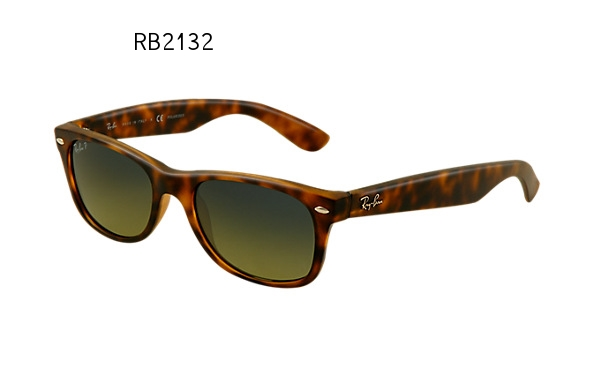 RB2132