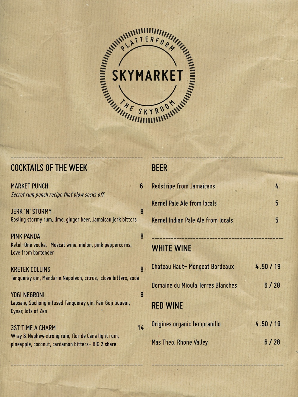 SKYMARKET DRINKS MENU 1.jpg