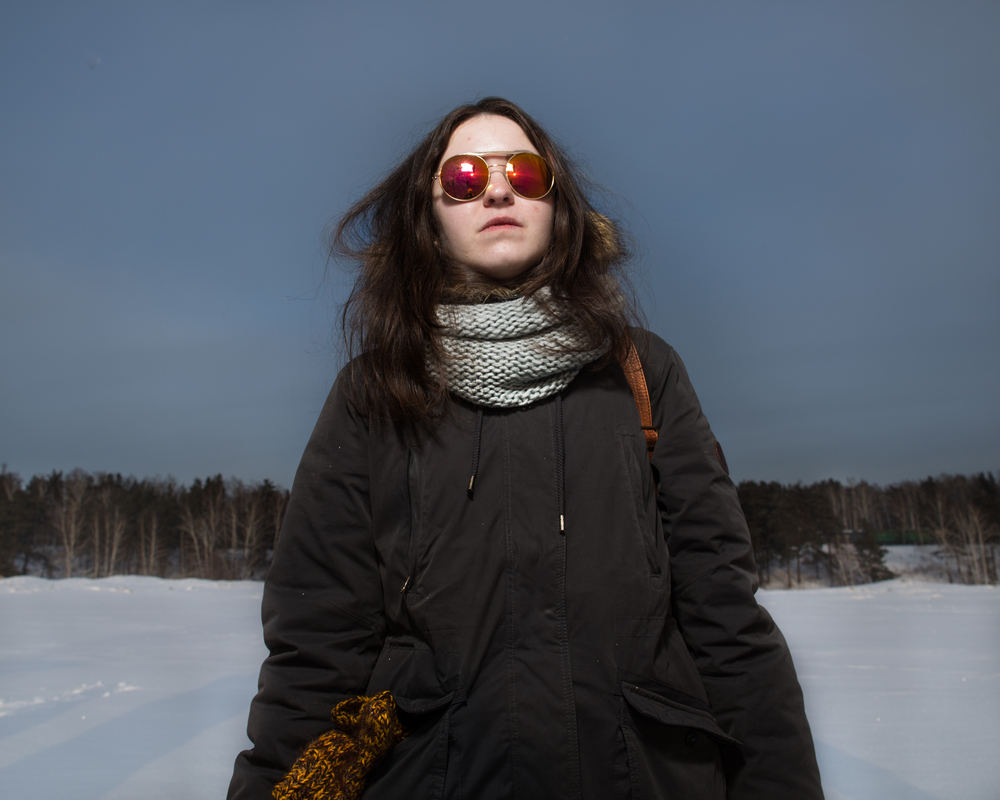 Marina Pilipenko watches her friends – many of them born in Akademgorodok and now attending university there – burn the effigy of a witch on the frozen waters of the Ob Sea to mark the end of winter. The town is also home to Novosibirsk State University, a pipeline of talent for the academy and now the incubator.