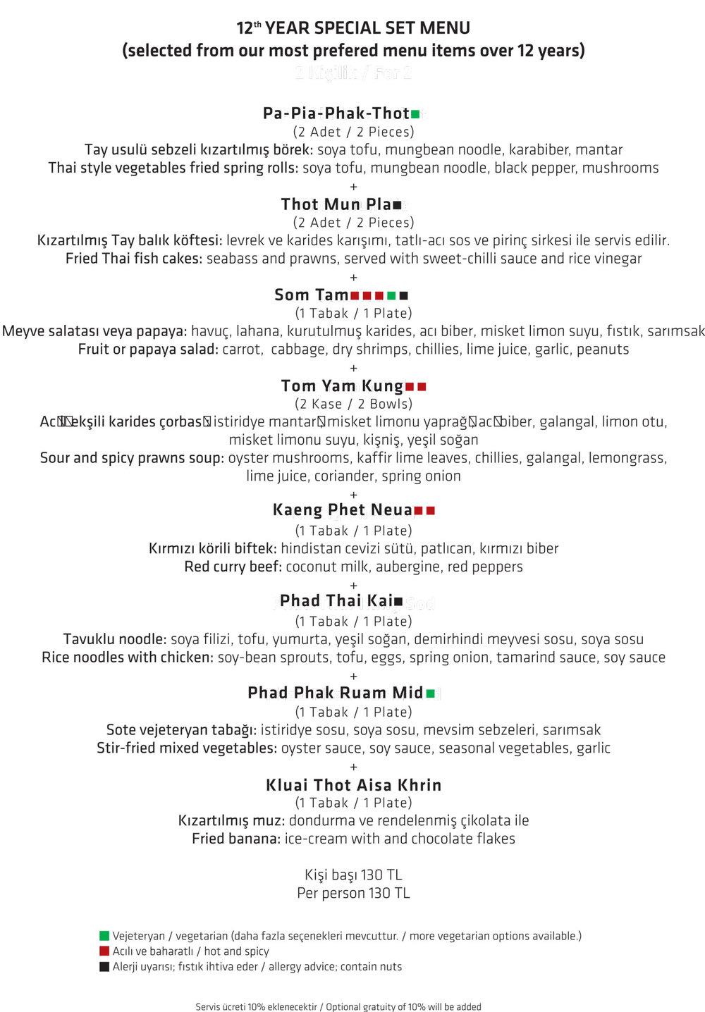 set-menu.jpg