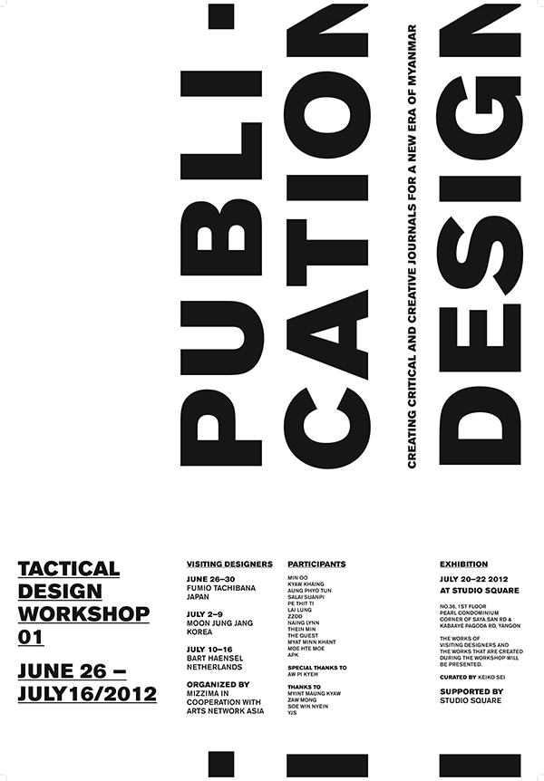 workshop poster F s.jpg