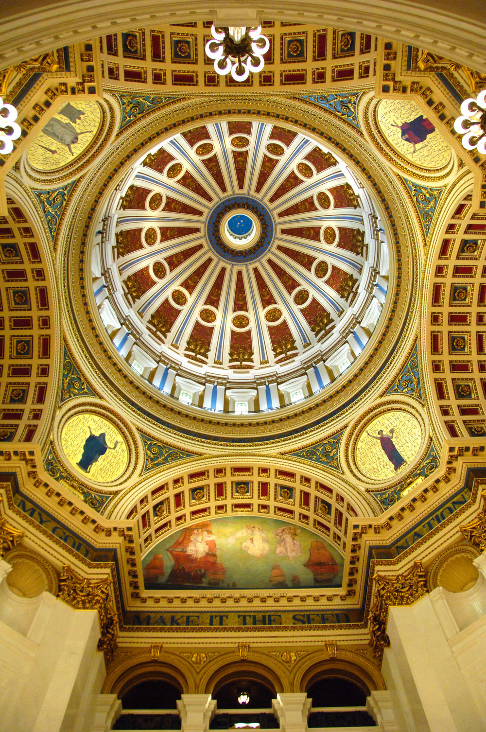 Capitol dome interior