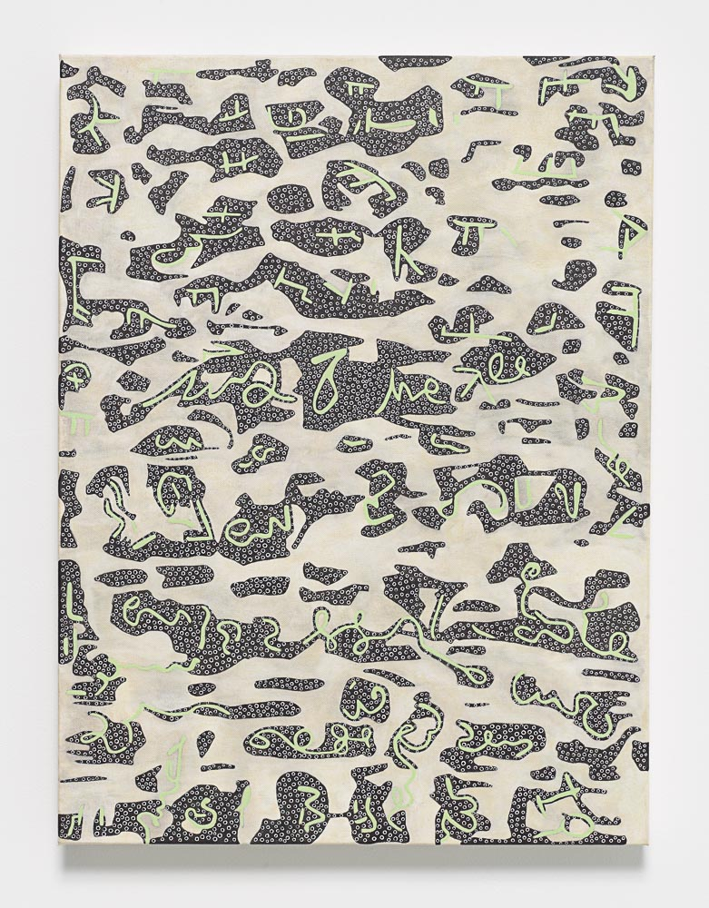 Nadia Haji Omar, Untitled, 2016, Acrylic and dye on canvas, 24 x 18 inches (60.96 x 45.72 cm), NHO 1028