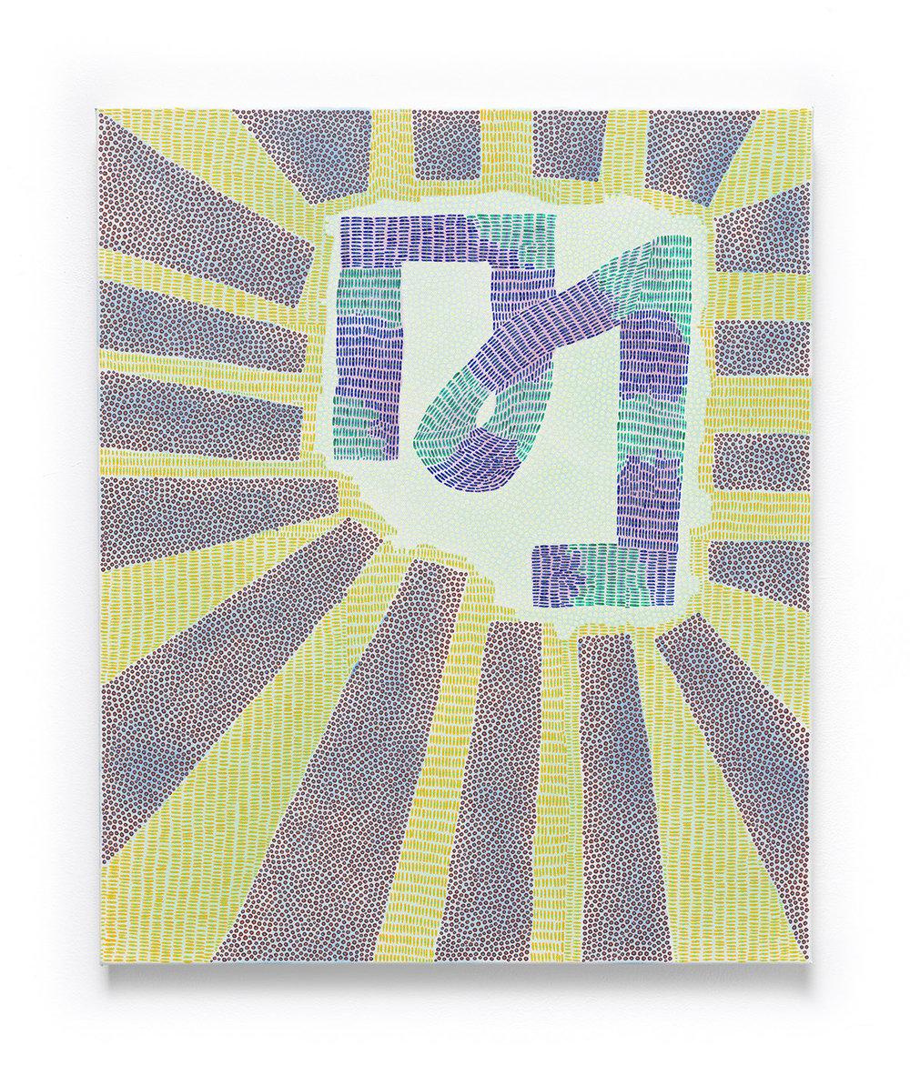 Nadia Haji Omar,   Onru , 2018, Acrylic and dye on canvas, 24 x 20 inches (60.96 x 50.8 cm), NHO1043