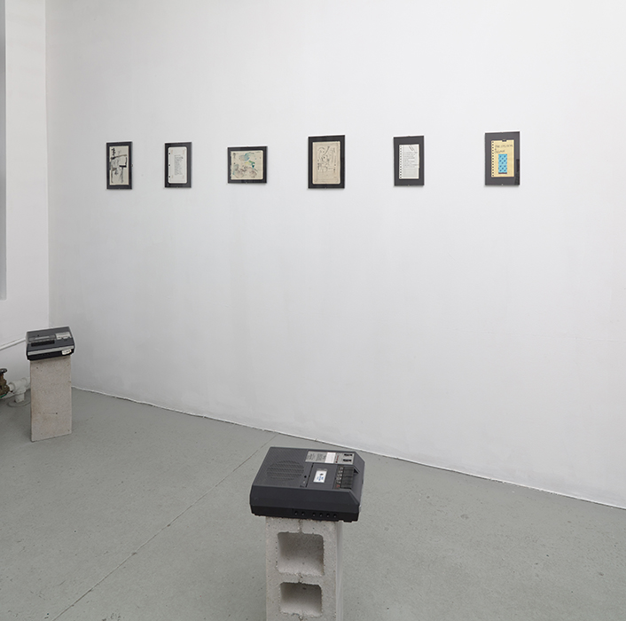 Malcolm McClain: Visual, Textual, In Collaboration with Dave HamptonMarch 14 - April 18 -