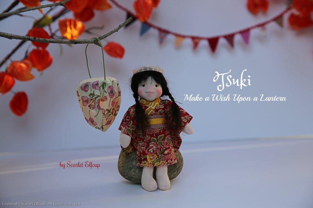 Tsuki-3.jpg