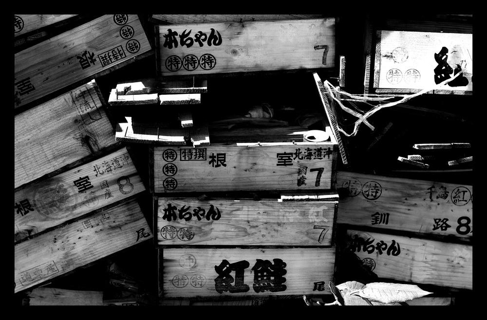 Boxes (Kunebetsu, Hokkaido)