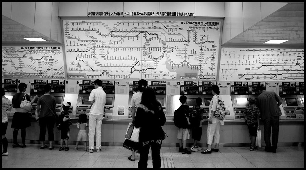 Train Maps and Ticket Vendors (Shibuya, Tokyo)