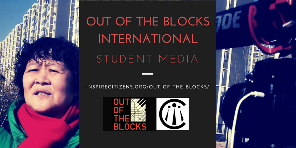 Out of the Blocks&Inspire Citizens (1).png