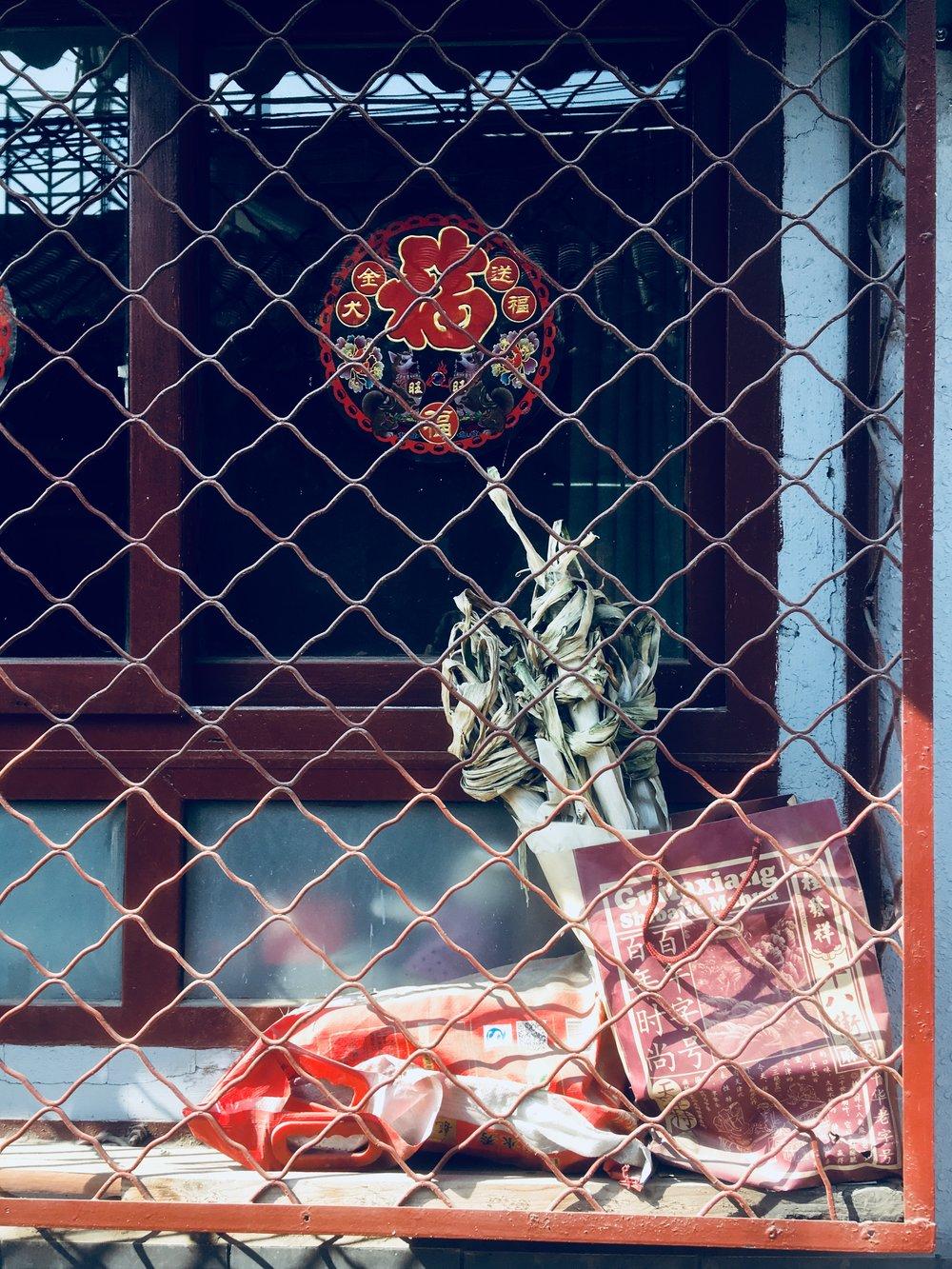 Hutong Gated.jpg