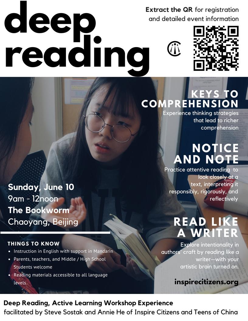 deep reading final.png