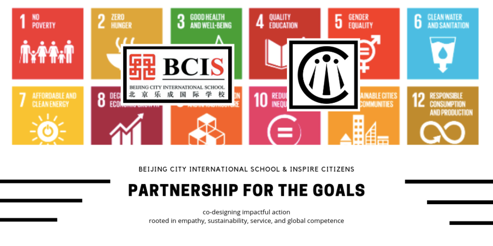Partnership for the Goals (2).png