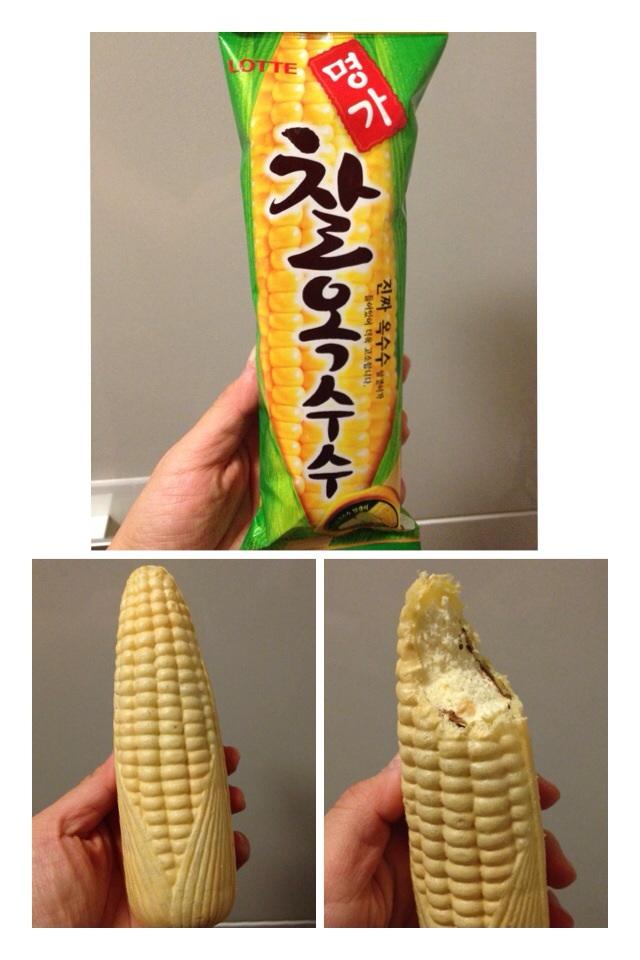 찰옥수수 (Chal Ok SooSoo) = Corn Ice-cream I know this sounds gross. I know Koreans like to put corn on everything including pizza....but this ice-cream is one of my favourites!!! There are literally chewy pieces of corn throughout the corn flavoured ice-cream and it is delicious! The corn shaped cone has a super thin layer of chocolate in between and it makes for an amazing combination! Don't knock it until you've tried it!