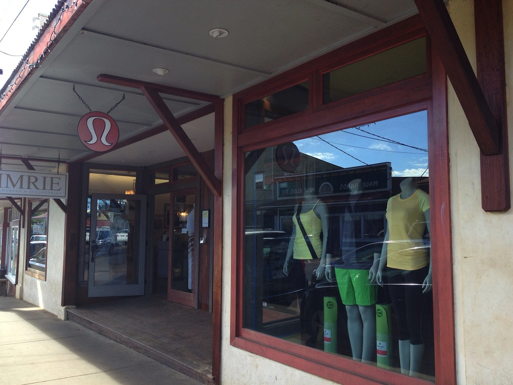 Maui, Hawaii, USA  http://www.lululemon.com/maui/mauishowroom