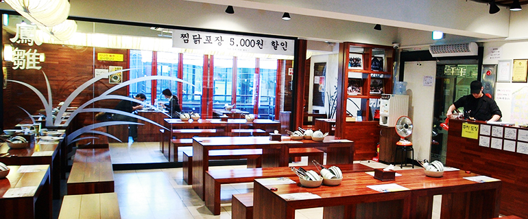 Large big bench style seating area inside. If you get take-away, you get 5000won discount off your bill. Actually, eat time you eat there, you get a 5000won off coupon for next time. If you use one that time, you can't get another one - but the next time you will get another one!