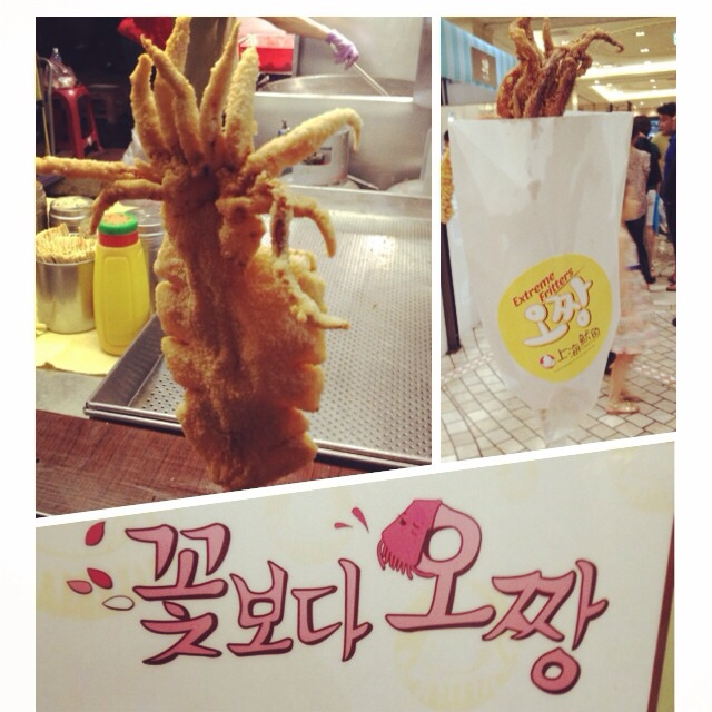 꽃보다 오짱 (Ggot Bodah Oh Jjang) = Squid Over Flowers  The concept here is that the whole squid is wrapped up like a bouquet and presented like a bouquet of flowers. So the name is saying that an awesome fried squid bouquet would be preferred over a regular bouquet of flowers!