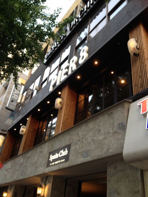 Easy to miss if your'e not looking for it, impossible to miss if you are looking for it. Just smack in the middle of Itaewon, above the Spain Club and Two Broz burger place.