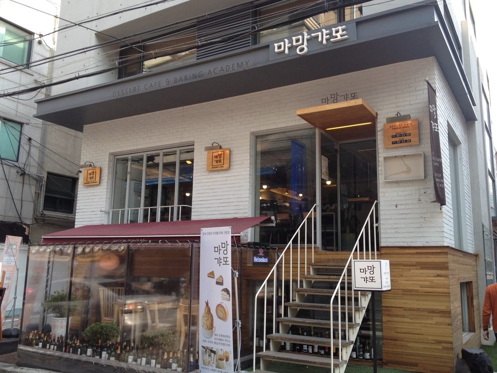 It is a cafe on one floor, and a baking studio on another!