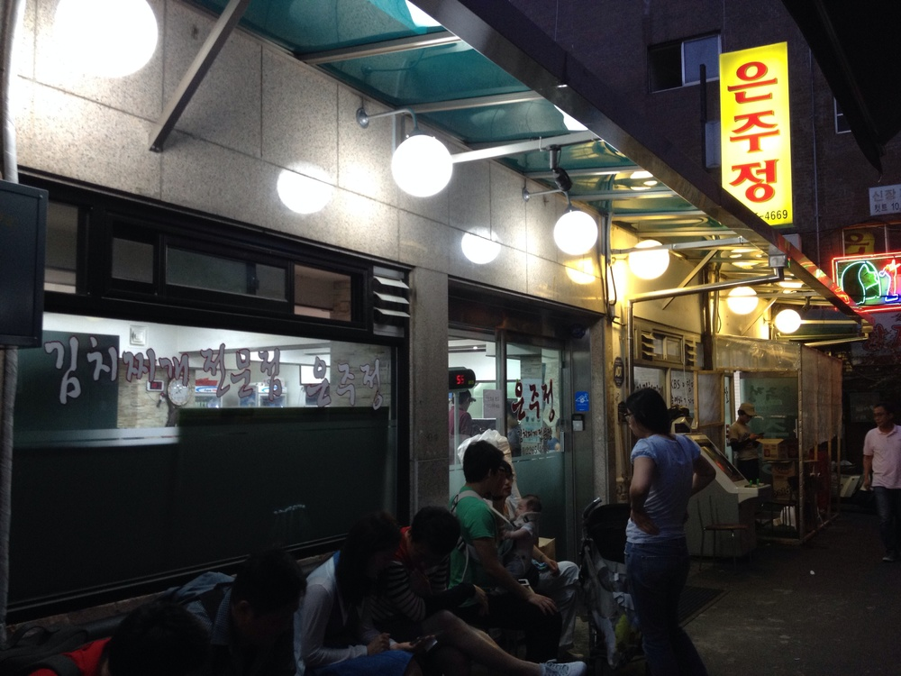 Although it was my first time here, it is a very well known place amongst Koreans. Apparently there is always a line and it's always busy! We went later on a Sunday evening, but we still had to wait! I would say try to go around 8:30-9pm as it seemed to clear out when we were almost done eating.  I would go back again - but there are also a few more dozen places to check out too! Any favourite kimchi jiggae places that you love? Let me know!