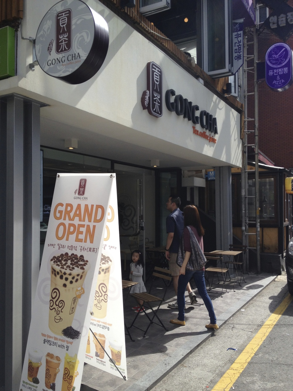 There are GongCha's opening everywhere overnight in and around Seoul! I swear every time I turn around there is another one that just opened!