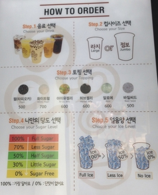 The best part about Gongcha is that you can adjust the sugar levels!!! Make sure not to mix up that 70% is 70% SWEET, not 70% UNsweet. So for example, if you want it less sweet, go lower on the number scale (100% being most sweet, and 0% being not sweet at all). My favourite combination is 30% and regular (full ice). SOME flavours like the wintermelon and the smoothies are not able to be adjusted on the sugar levels - so make sure you ask!