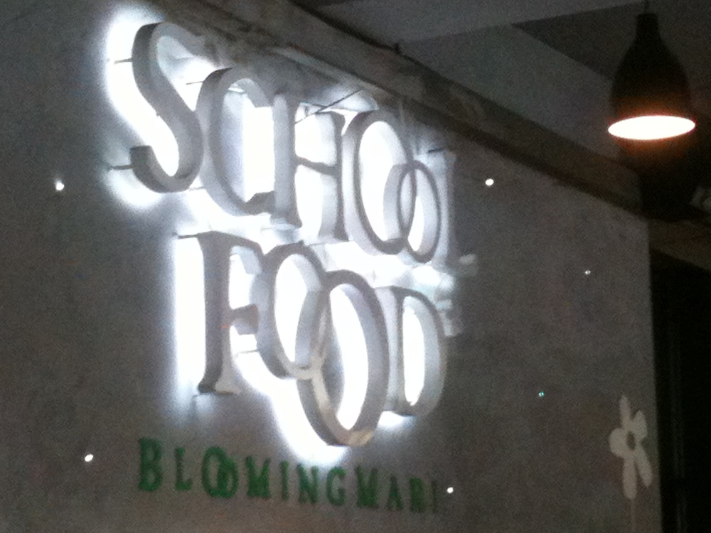School Food Blooming Mari, Ipark Mall (Yongsan Station)