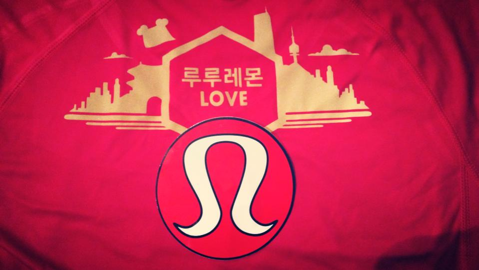 """lululemon love"" written in Korean/Konglish!"