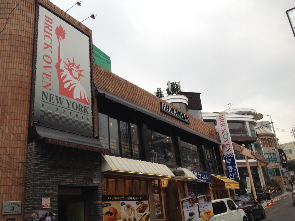 The original location which opened up in May 2012. Gangnam, Seoul, South Korea.