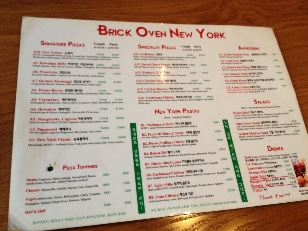 Sorry for the slightly blurry menu pictures. Click to zoom. I saw some pictures of the garlic knots and would love to try those next time as well!