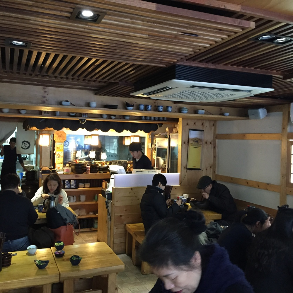 There is usually a line-up because the place is so small, but people eat and go so you get seated pretty quickly.