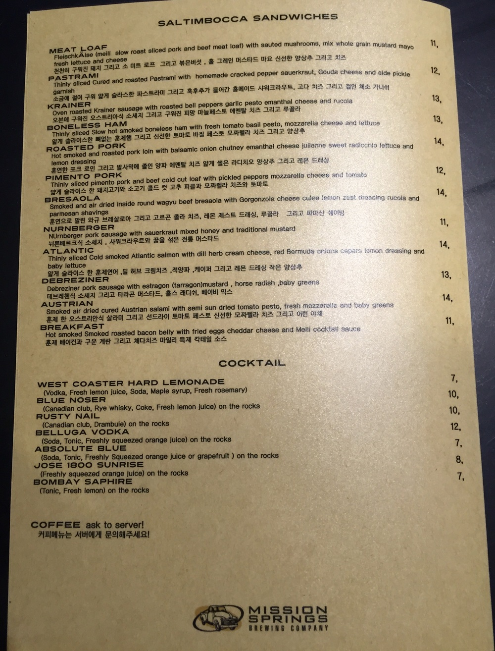 Sandwiches and Cocktail Menu.