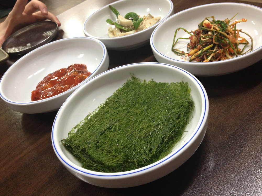 Another feature of the meal at this place is their special seaweed. It is a version of 파래김 (Pa-reh-gim), which is a type of seaweed prepared in a certain way.