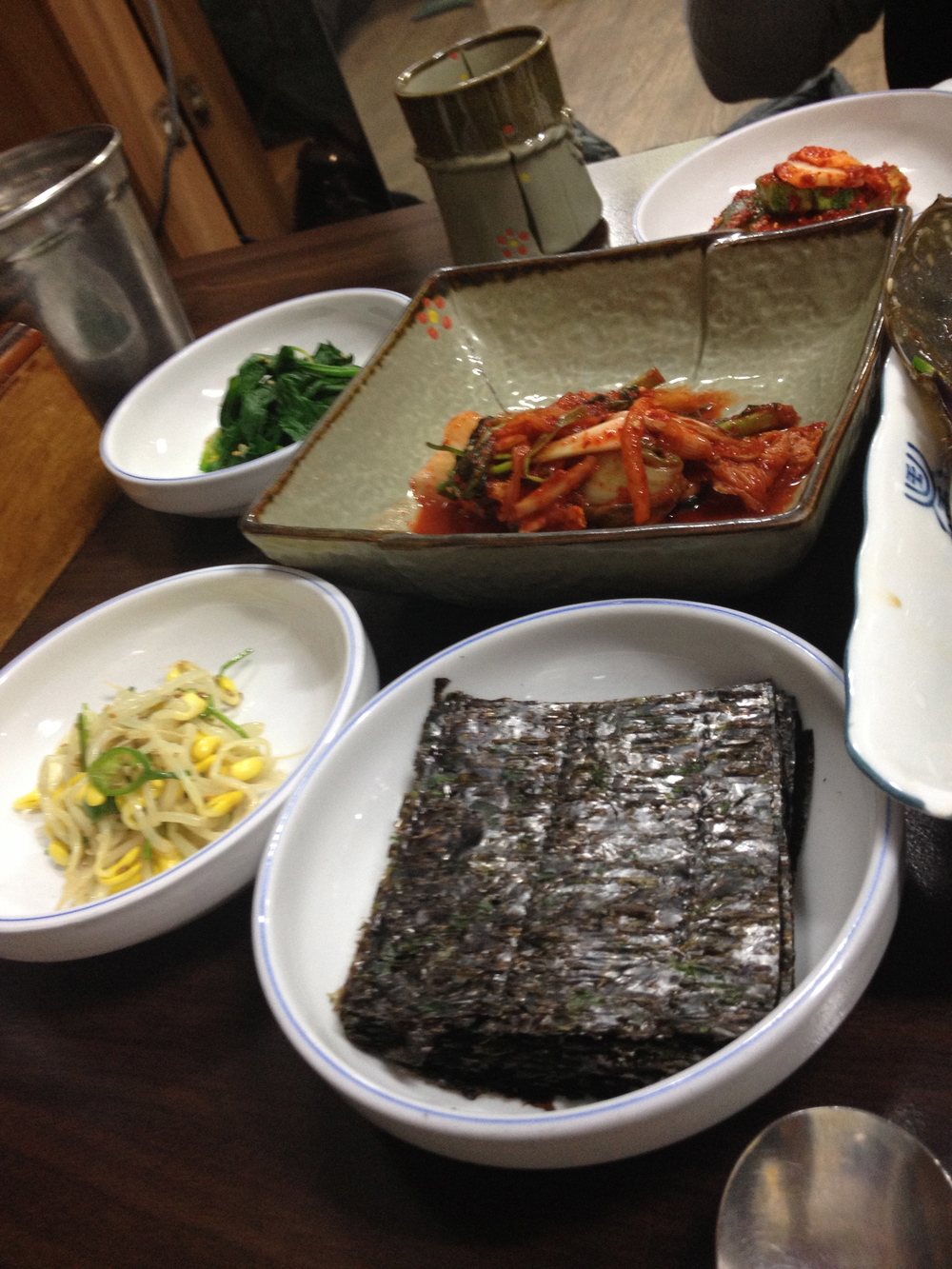 They also have regular unseasoned dried seaweed along with other simple side dishes.