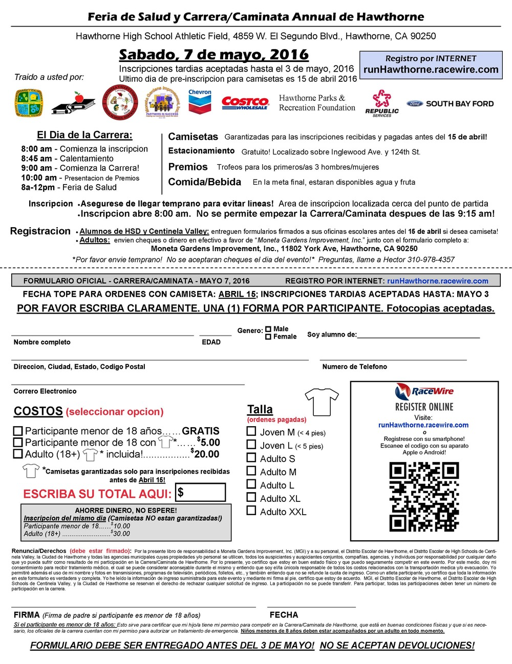 hr_events-2016 Run-Walk Entry Form_Page_2.jpg