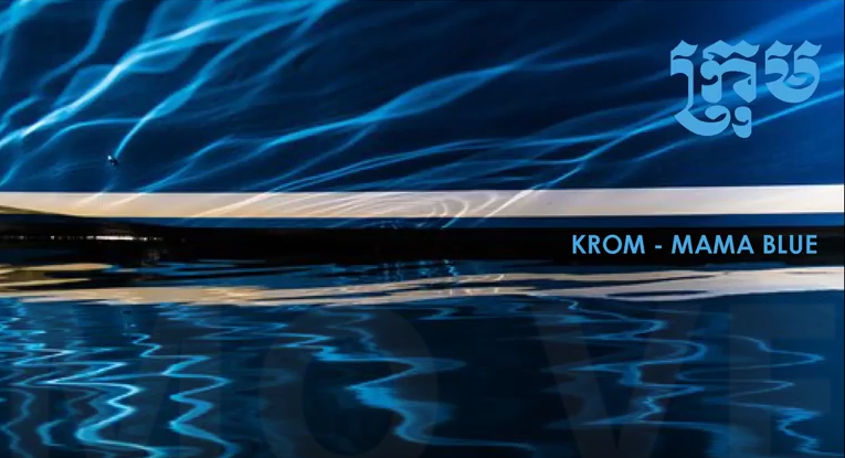 KROM Mama Blue Single Cover using Clearing the Inner Blueness