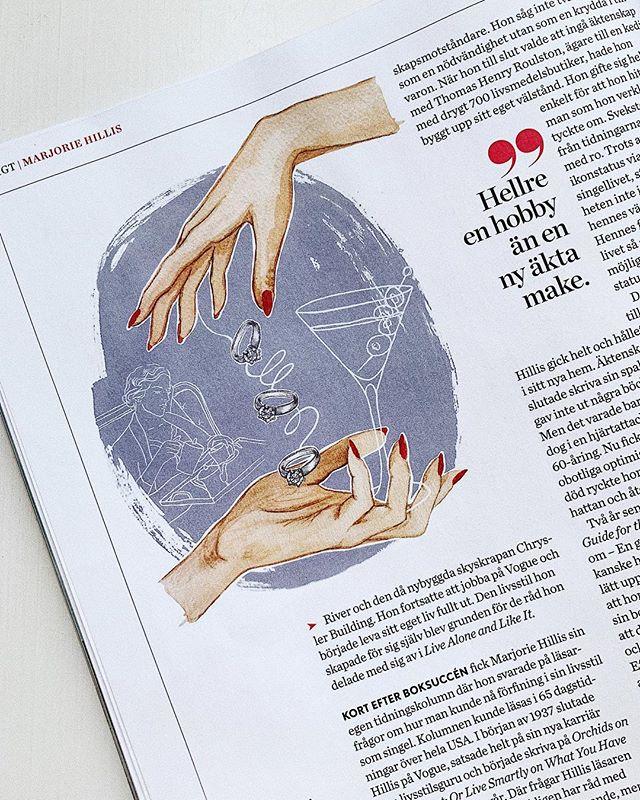 Skaffa en hobby! #marjoriehillis #tidningenvi . . . . #illustration #watercolor #akvarell #magazine #livealoneandlikeit