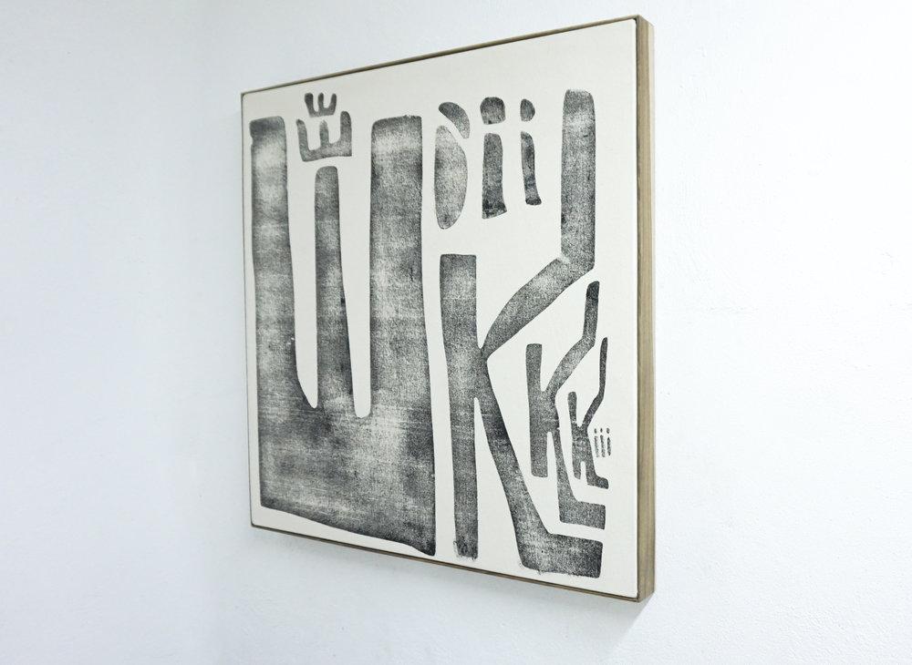WWWIIIKKKIII (Tiki-Wiki Version)/ VectorDrawing,CNC Soft Engraving, Acrylic in Raw Canvas. Artist Frame (Local wood Capa Prieto)/2015/76x76cm/