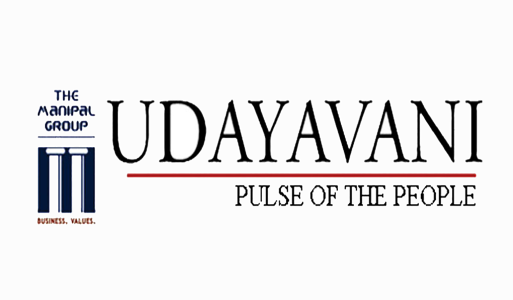 udayvani.png