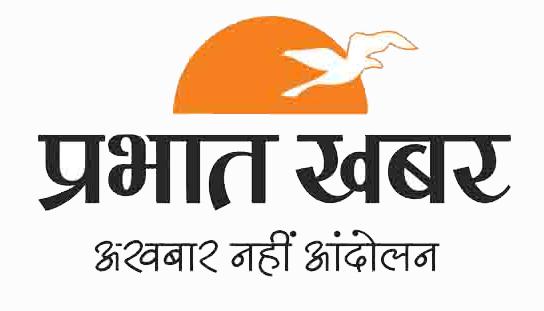 prabhat-khabar.png