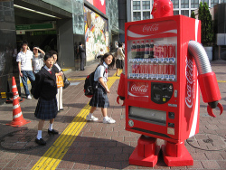coca-cola%20robot%20vending%20machine.jpg