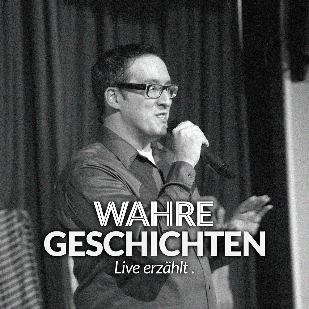 Hal Wehrenberg