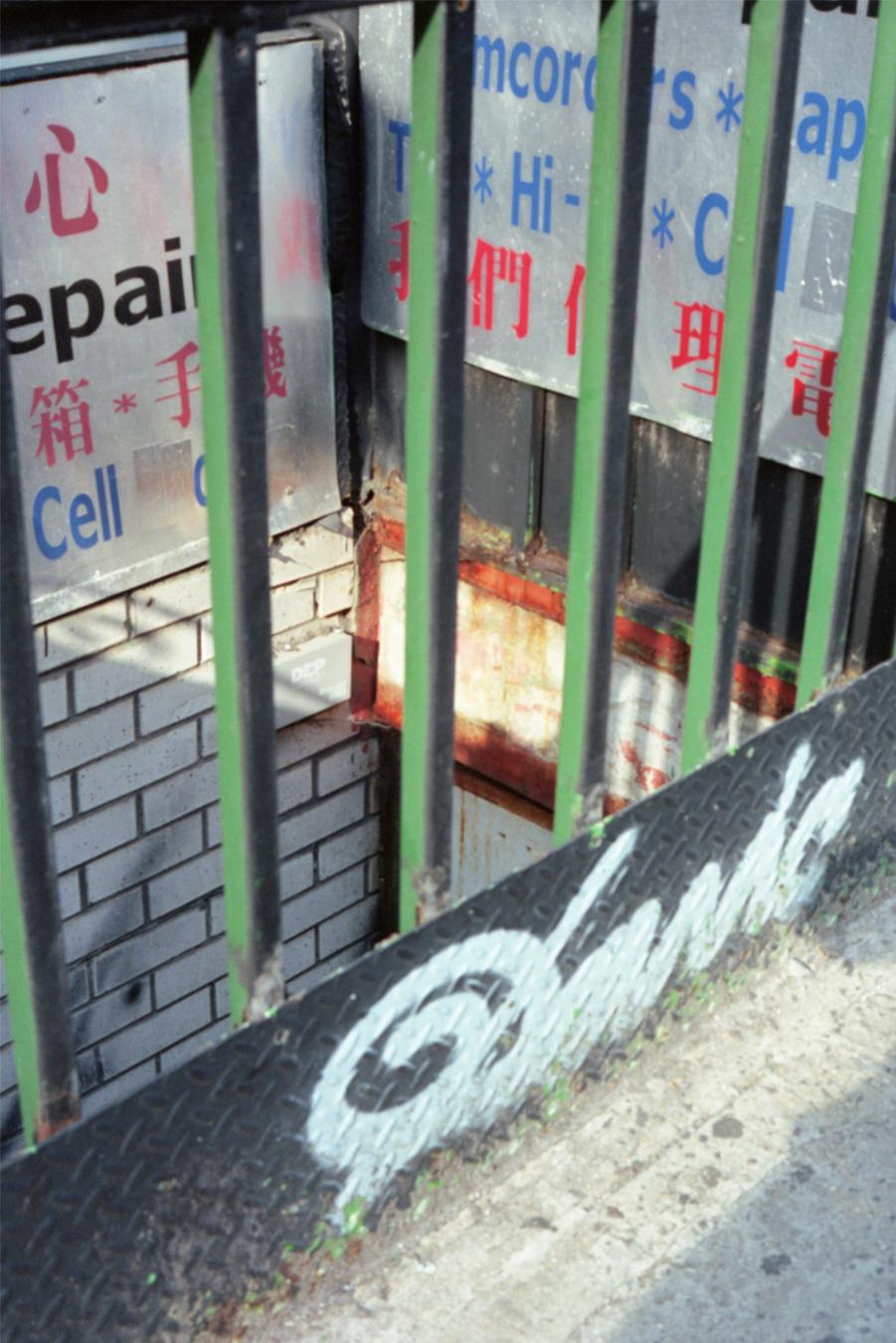 Chinatown_IG.jpg