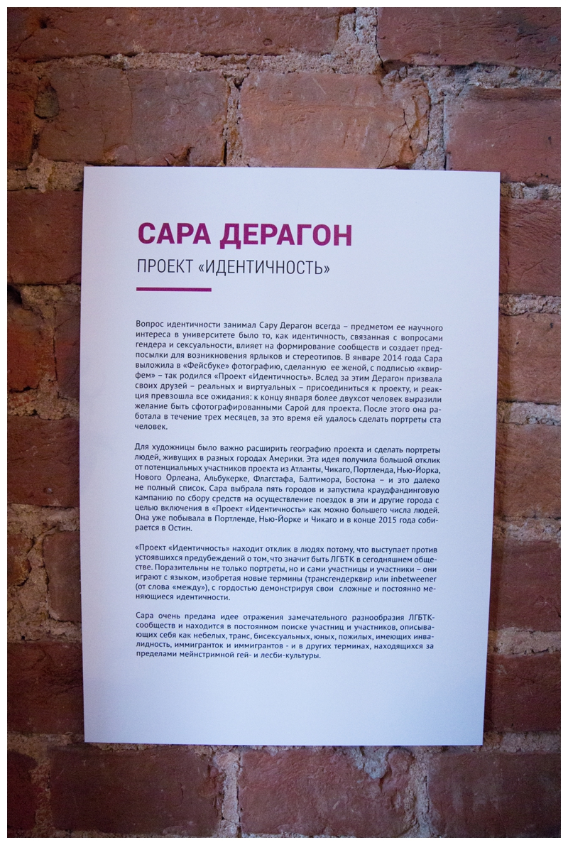 IDP.RUSSIA_332.jpg