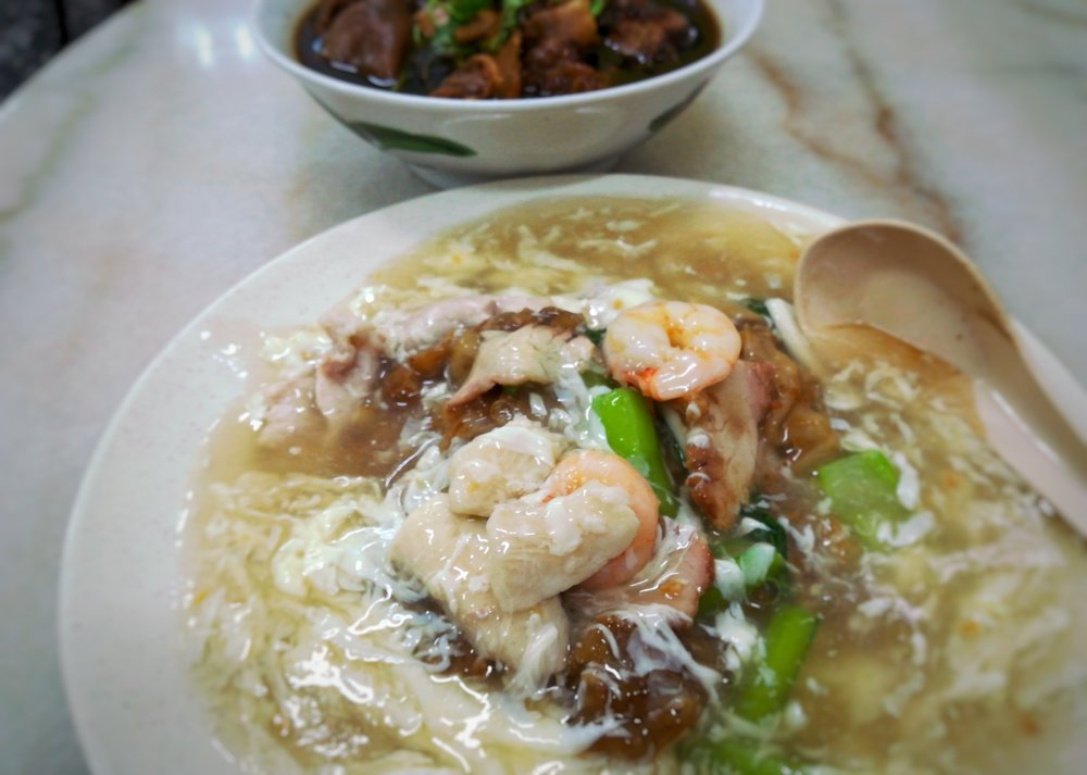 hop penang food char hor fun hokkien dinner