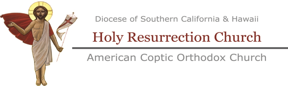 Holy Resurrection American Coptic Church | LAHRC
