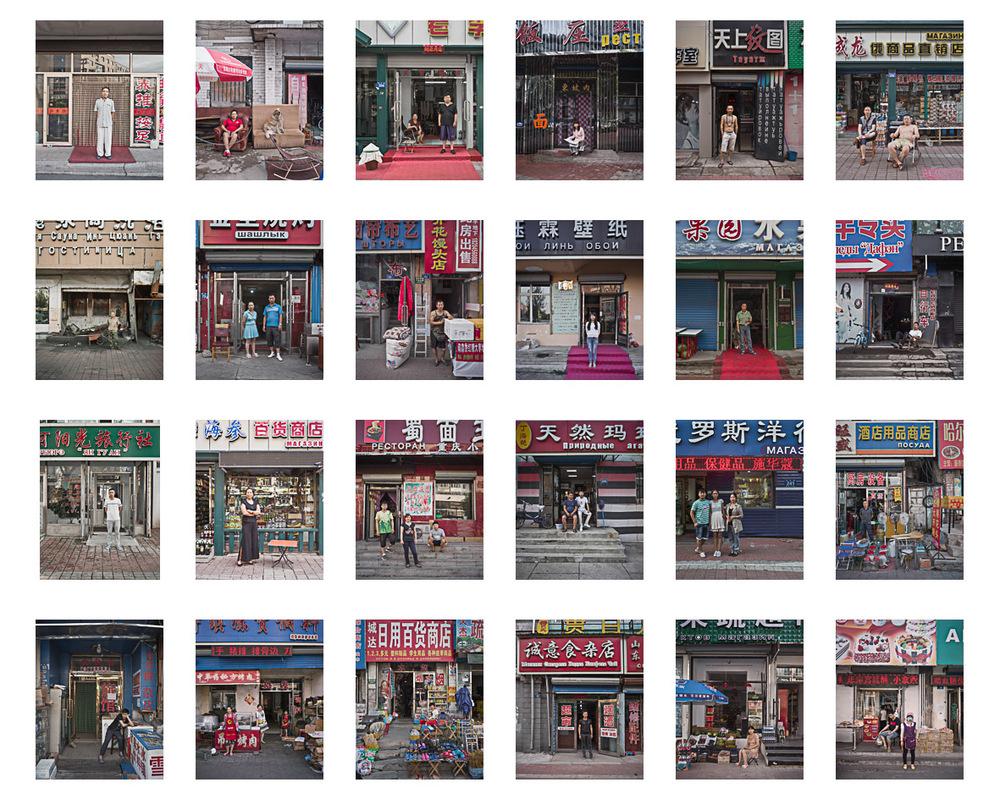 Composit 2 China-1.jpg