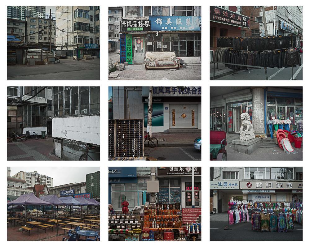 Composit China-1.jpg