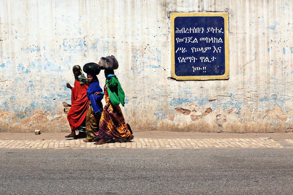 ETHIOPIA BY GEMMA CAGNACCI