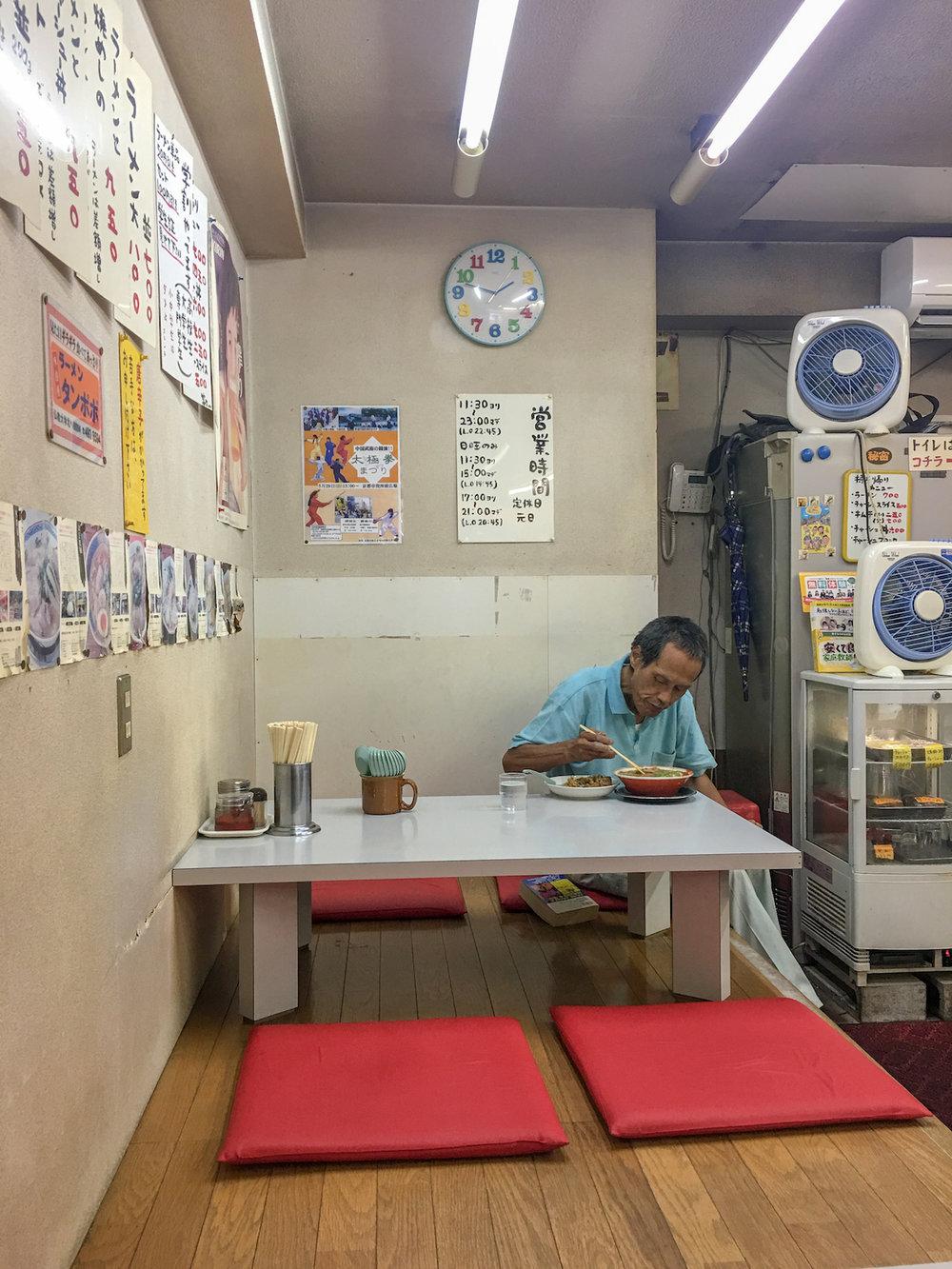 ramen-kyoto.jpg