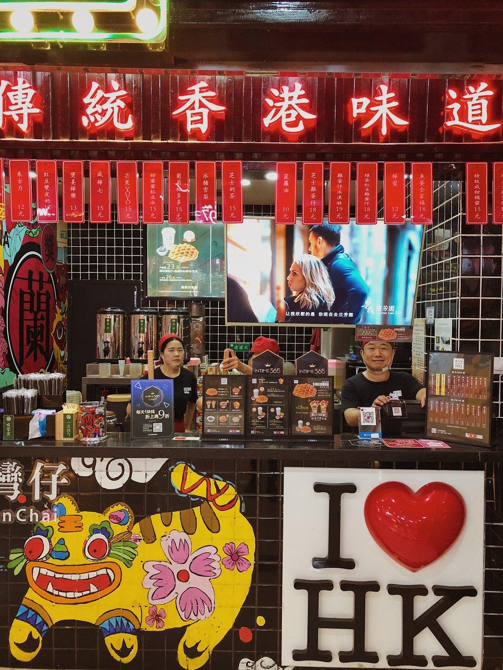 I love HK.jpg